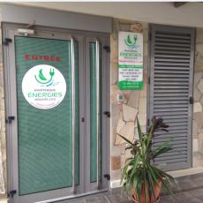 Image entrée de La SPL Martinique Energies Nouvelles