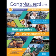 """8ème Congrès des EPL 2015 : """"Entreprendre et vivre ensemble"""""""